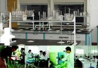新産品研發中心