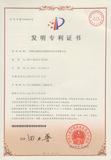 無溶劑專利